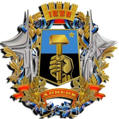 Large coat of arms Donetsk.