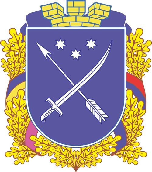 Coat of arms of Dnipropetrovsk.