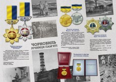 28 anniversary of the Chernobyl disaster