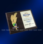 Diplomas ENGRAVING, manufacturing of diplomas to order on technology ENGRAVING. High level of quality on not high prices