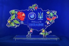 Glass Ukraine prize