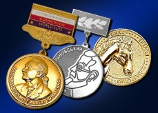 Medals, making of medals for handings, rewarding, competitions or souvenirs, making on an order.