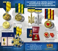 All military awards come with presentable case and identity, so that these signs and awards are even more honorable and impressive.