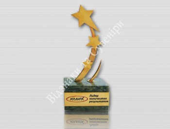 Manufacturing of awards